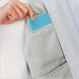 自重堂 80300 エコ低発塵製品制電ブルゾン(JIS T8118適合) 左内ポケット