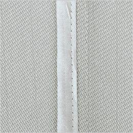 自重堂 80305 エコ低発塵製品制電スモック(JIS T8118適合) 縫製仕様(低発塵仕様)