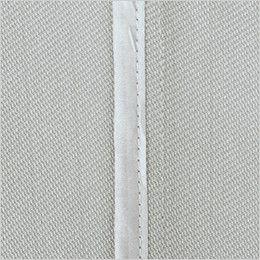 自重堂 80306 エコ低発塵製品制電レディースツータックパンツ(JIS T8118適合) 縫製仕様(低発塵仕様)