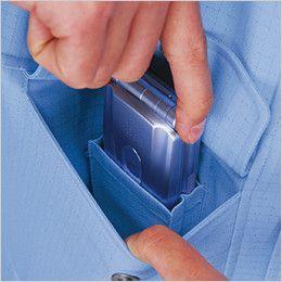 自重堂 80400 エコ高制電長袖ブルゾン(IEC制電適合) 右胸 携帯電話収納ポケット