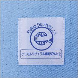 自重堂 80401 エコ高制電ツータックパンツ(IEC制電適合) エコマーク