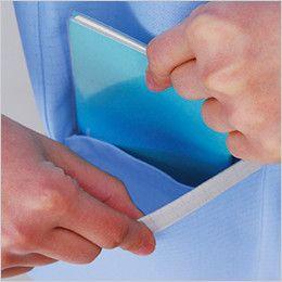 自重堂 80405 エコ高制電スモック(IEC制電適合) 右脇 二重ポケット