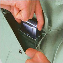 自重堂 80500 制電長袖ブルゾン 右胸 携帯電話収納ポケット
