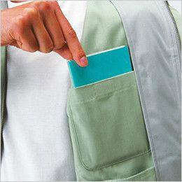 自重堂 80500 制電長袖ブルゾン 左胸 内ポケット