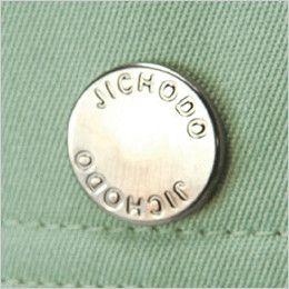 自重堂 80500 制電長袖ブルゾン オリジナルデザインボタン