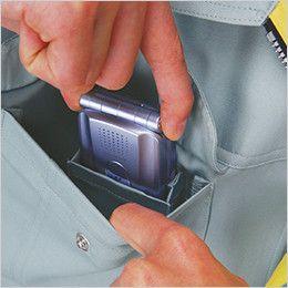自重堂 80700 [秋冬用]制電エコブルゾン 右胸 携帯電話収納ポケット