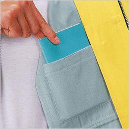 自重堂 80700 [秋冬用]制電エコブルゾン 左胸 内ポケット