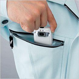自重堂 80800 制電エコジャンパー 右胸 携帯電話収納ポケット