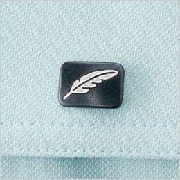 自重堂 80800 制電エコジャンパー 左胸 オリジナルデザインボタン