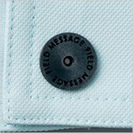 自重堂 80801 制電エコワンタックパンツ オリジナルデザインボタン