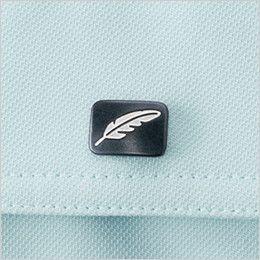 自重堂 80802 制電エコワンタックカーゴパンツ オリジナルデザインボタン