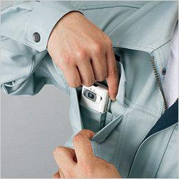 自重堂 80900 まるごとストレッチ ブルゾン 携帯電話収納ポケット