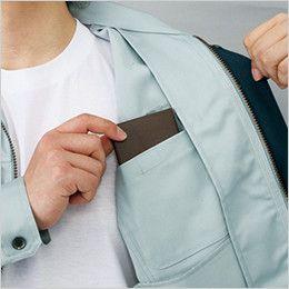 自重堂 80900 まるごとストレッチ ブルゾン 内ポケット
