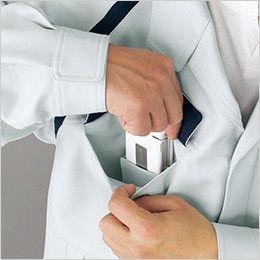 自重堂 81100 エコ製品制電ブルゾン(JIS T8118適合) 右胸 携帯電話収納ポケット