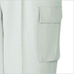 自重堂 81102 エコ製品制電ワンタックカーゴパンツ(JIS T8118適合) 両ポケット