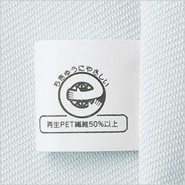 自重堂 81106 エコ製品制電レディースワンタックパンツ(JIS T8118適合) エコマーク