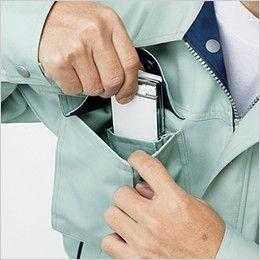 自重堂 81400 エコ 3バリュー 長袖ジャンパー(JIS T8118適合) 携帯電話収納ポケット
