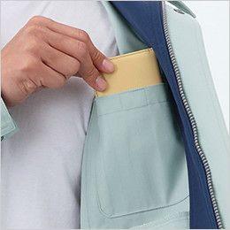 自重堂 81400 エコ 3バリュー 長袖ジャンパー(JIS T8118適合) 内ポケット