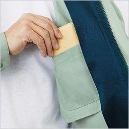 自重堂 81500 製品制電ブルゾン(JIS T8118適合) 内ポケット