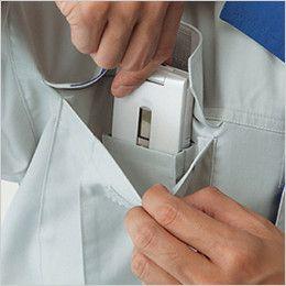 自重堂 81600 制電ストレッチ長袖ブルゾン(JIS T8118適合) 携帯電話収納ポケット