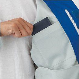 自重堂 81600 制電ストレッチ長袖ブルゾン(JIS T8118適合) 内ポケット