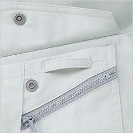 自重堂 81700 製品制電ストレッチエコ 5バリュー ブルゾン(JIS T8118適合) ポケットループ付