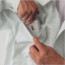自重堂 81700 製品制電ストレッチエコ 5バリュー ブルゾン(JIS T8118適合) 携帯電話収納ポケット