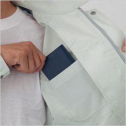 自重堂 81700 製品制電ストレッチエコ 5バリュー ブルゾン(JIS T8118適合) 内ポケット