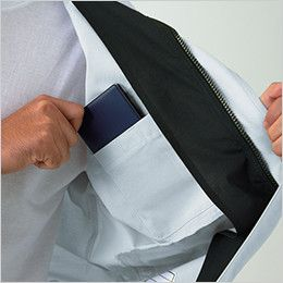 自重堂 82000 製品制電ストレッチエコブルゾン(JIS T8118適合) 内ポケット