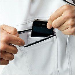自重堂 82100 [秋冬用]ストレッチ長袖ブルゾン 携帯電話収納ポケット