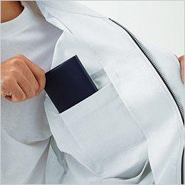 自重堂 82100 [秋冬用]ストレッチ長袖ブルゾン 内ポケット