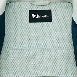 自重堂 82200 製品制電吸温発熱長袖ブルゾン(JIS T8118適合) 背当てメッシュ