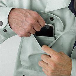 自重堂 82200 製品制電吸温発熱長袖ブルゾン(JIS T8118適合) 携帯電話収納ポケット