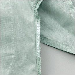 自重堂 82200 製品制電吸温発熱長袖ブルゾン(JIS T8118適合) 消臭&抗菌テープ