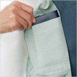 自重堂 82200 製品制電吸温発熱長袖ブルゾン(JIS T8118適合) 内ポケット