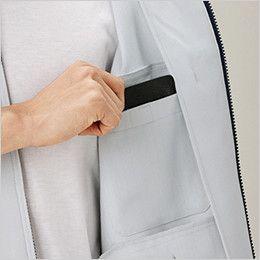 自重堂 82300 裏綿ストレッチツイルジャンパー 内ポケット
