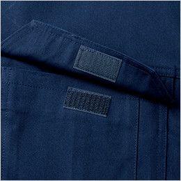 自重堂 82420 ブレバノプラスツイル難燃ツナギ 胸ポケット面ファスナー