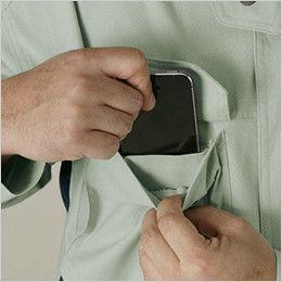 自重堂 82420 ブレバノプラスツイル難燃ツナギ  携帯電話収納ポケット