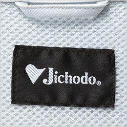 自重堂 82500 ポケットレス製品制電ブルゾン(JIS T8118適合) 背ネーム