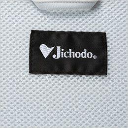 自重堂 82500 ポケットレス製品制電ブルゾン(JIS T8118適合) 背当てメッシュ