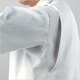 自重堂 82500 ポケットレス製品制電ブルゾン(JIS T8118適合) アクションプリーツ
