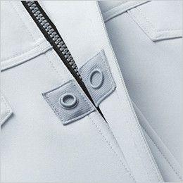 自重堂 82500 ポケットレス製品制電ブルゾン(JIS T8118適合) テープ一体型スナップボタン