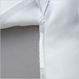 自重堂 82500 ポケットレス製品制電ブルゾン(JIS T8118適合) 消臭&抗菌テープ