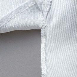 自重堂 82501 ポケットレス製品制電ワンタックパンツ(JIS T8118適合) 消臭&抗菌テープ