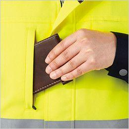 自重堂 82700 高視認性安全服 ブルゾン(年間定番生地使用) ファスナーポケット
