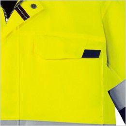 自重堂 82700 高視認性安全服 ブルゾン(年間定番生地使用) 左胸ポケット