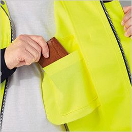 自重堂 82700 高視認性安全服 ブルゾン(年間定番生地使用) 内ポケット