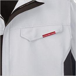 自重堂 83100 製品制電ストレッチジャンパー ポケット