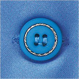 自重堂 833 低発塵製品制電スモック(JIS T8118適合) デザインボタン