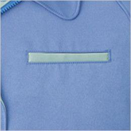 自重堂 834 低発塵製品制電レディースブルゾン(JIS T8118適合) ポケット